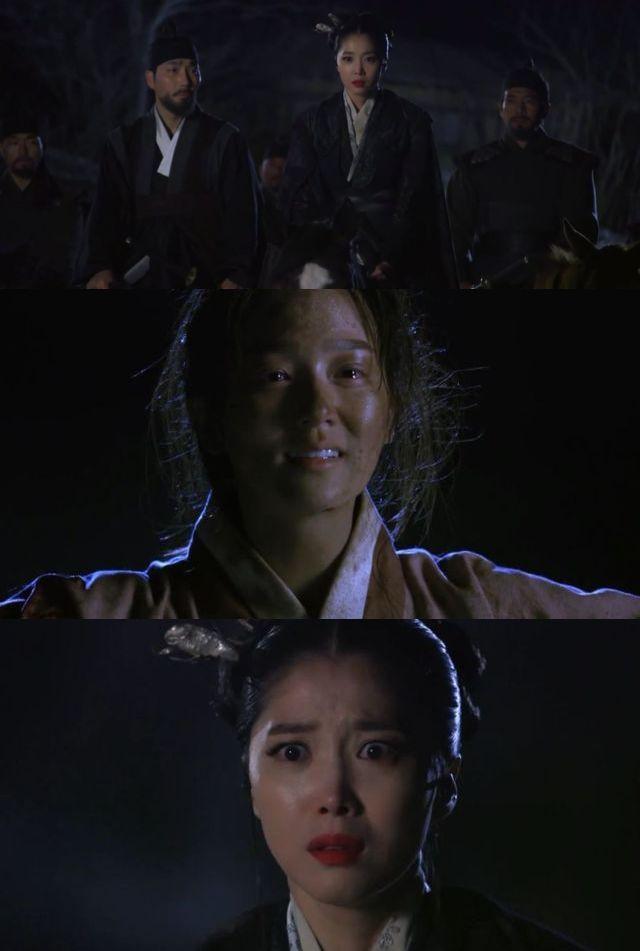 Whieumdang's past.jpg
