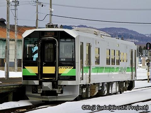 JR北海道 H100形 倶知安駅入線
