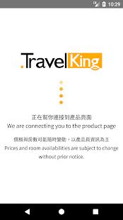 TravelKing - náhled