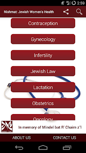 Jewish Women's Health- screenshot thumbnail