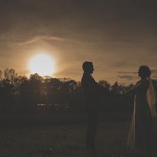 Wedding photographer Dorota Przybylska (DorotaPrzybylsk). Photo of 05.11.2016
