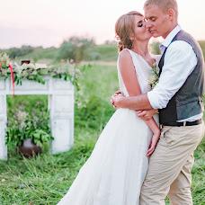 Wedding photographer Darya Khripkova (myplanet5100). Photo of 16.01.2019