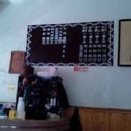 佳君麵食館