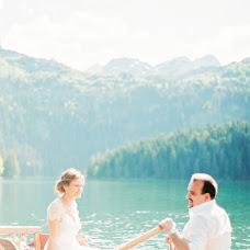 Wedding photographer Vadim Ratobylskiy (ratobylskiy). Photo of 18.04.2018