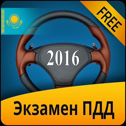 Экзамен ПДД Казахстан 2016