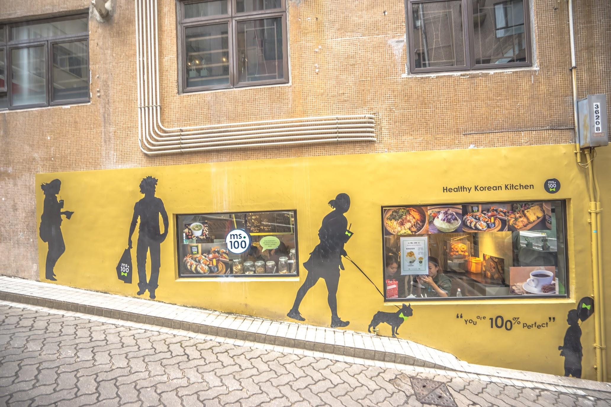 Hong Kong slope wall art2