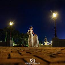 Fotógrafo de bodas Anderson Marques (andersonmarques). Foto del 17.06.2017