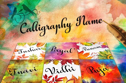 Calligraphy Name Art 1.1 screenshots 1