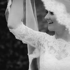 Wedding photographer Yuliya Talan (talan). Photo of 15.11.2016