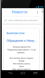 Клуб издателей Неформат- screenshot thumbnail