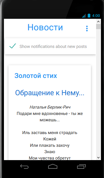 Клуб издателей Неформат- screenshot