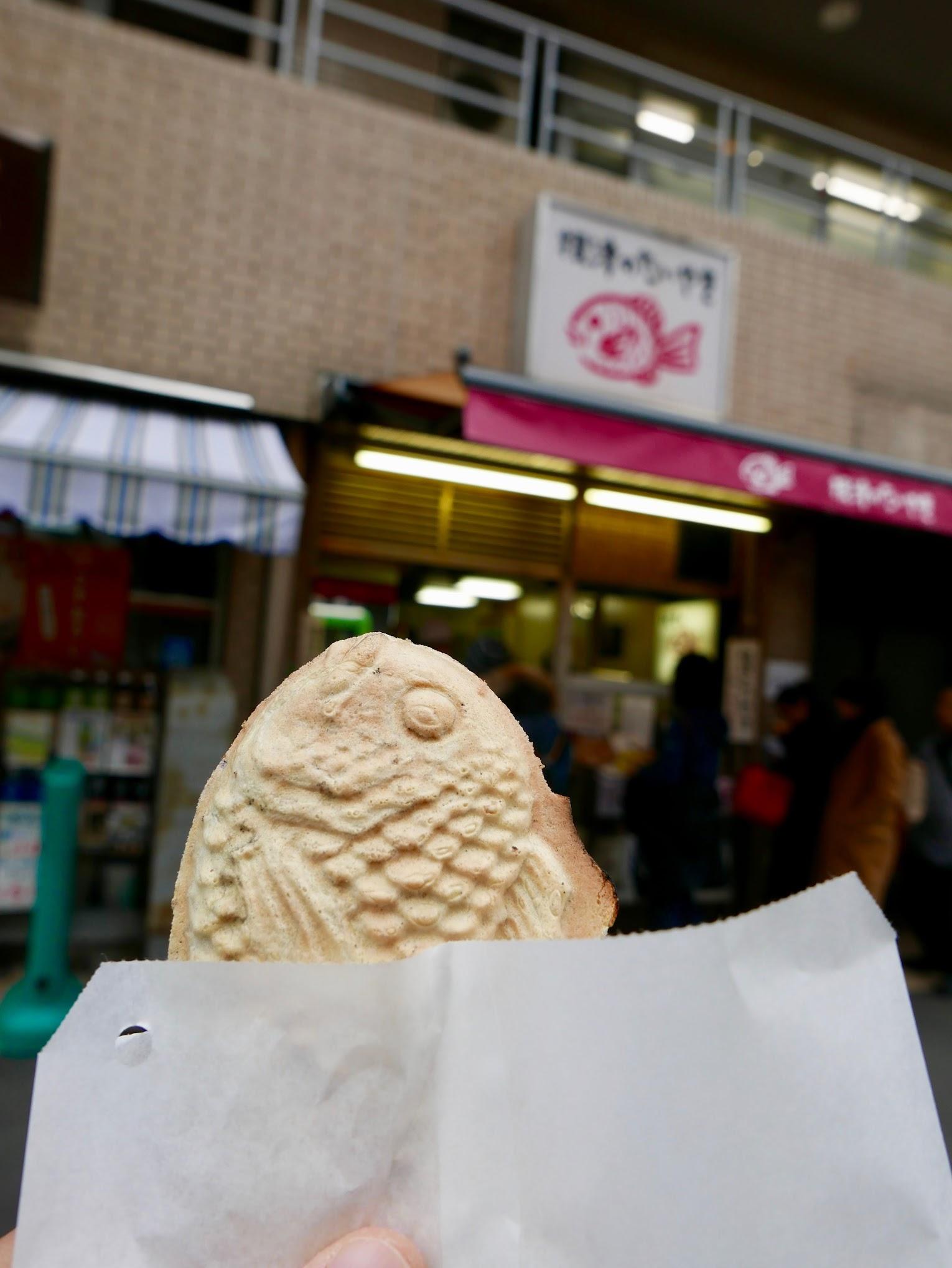 東京都文京區根津のたいやき