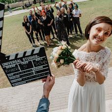 Wedding photographer Dima Unik (dimaunik). Photo of 10.06.2018