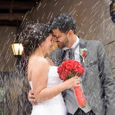 Fotógrafo de bodas Héctor Cárdenas (fotojade). Foto del 17.09.2019