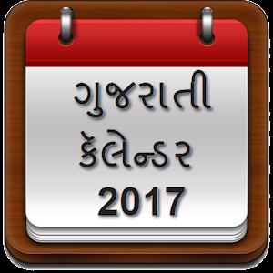 2017 Gujarati Calendar With Vikram Samvat ... - …