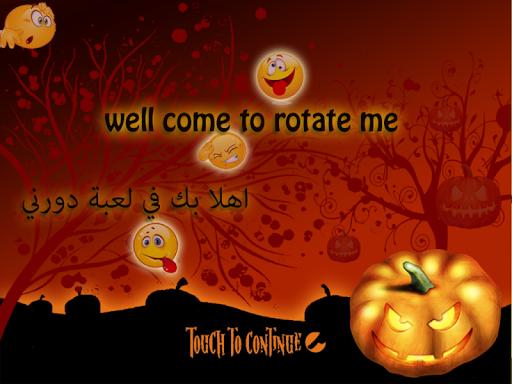 rotate me