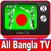 Bangladesh All TV Channels HD