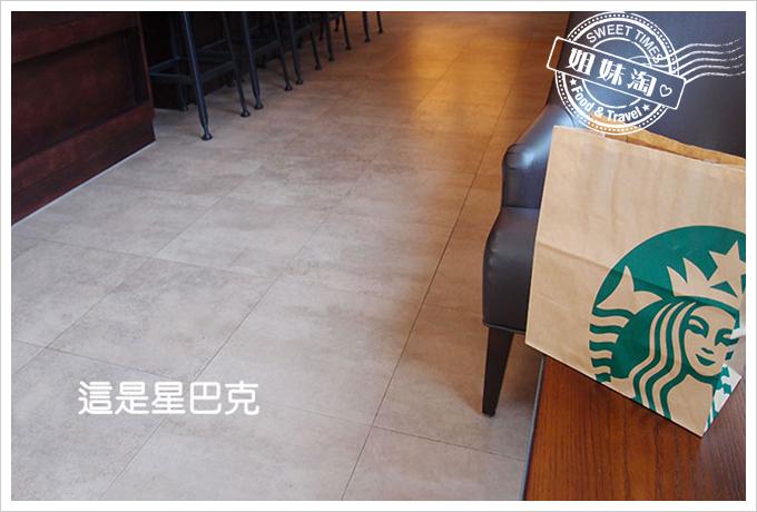 富銘塑膠地板Green-Flor 塑膠地板比價