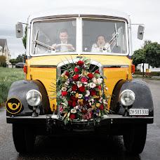 Wedding photographer Vasyl Travlinskyy (VasylTravlinsky). Photo of 12.07.2019