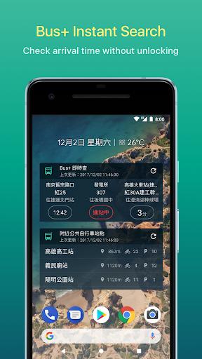 Bus+ : Taiwan Bus Tracking  screenshots 2