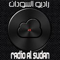 Radio al Sudan icon