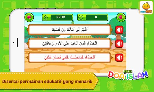 Doa Anak Muslim + Suara  screenshots 12
