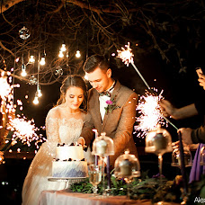 Wedding photographer Aleksey Pudov (alexeypudov). Photo of 29.01.2018
