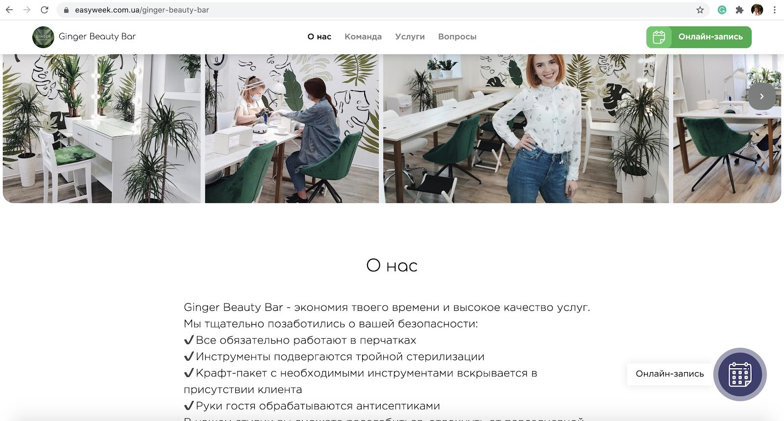 personalnaya-web-stranitsa