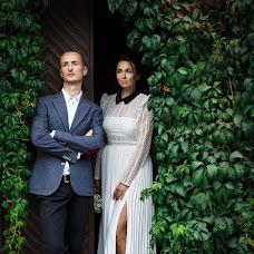 Wedding photographer Vasyl Travlinskyy (VasylTravlinsky). Photo of 21.11.2018