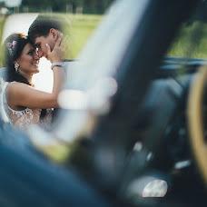 Wedding photographer Andrey Vishnyakov (AndreyVish). Photo of 09.11.2017
