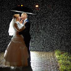 Wedding photographer Aleksandr Kisel (KiselS). Photo of 15.11.2015