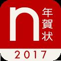 年賀状2017 ノハナ写真付き年賀状作成アプリ icon