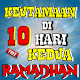 Keistimewaan 10 Hari Kedua Ramadhan for PC-Windows 7,8,10 and Mac