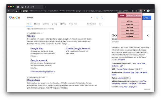 Google date range search