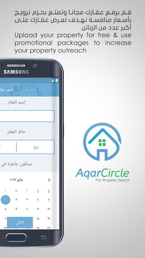 AqarCircle property search JO- screenshot