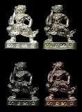 หนุมาน ชุดกรรมการ หลวงพ่อสิน วัดละหารใหญ่ ครบชุด 4 องค์ (เงิน,นวะ,ทองเหลือง,ทองแดง) จ.ระยอง ปี 2552 สร้าง 200 ชุด สวยพร้อมกล่องเดิม