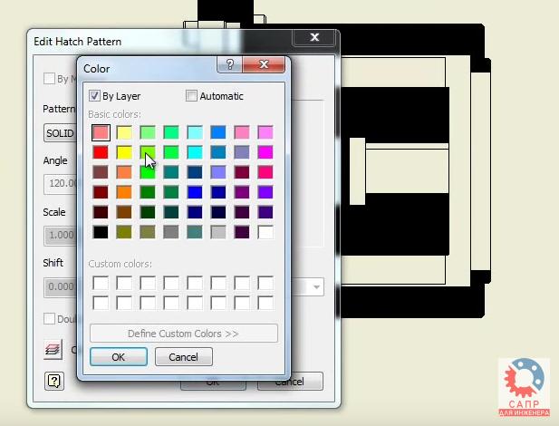 в диалоговом окне Штриховка/заливка можно вручную переопределить образец штриховки или цвет для каждого нанесенного объекта штриховки на виде чертежа