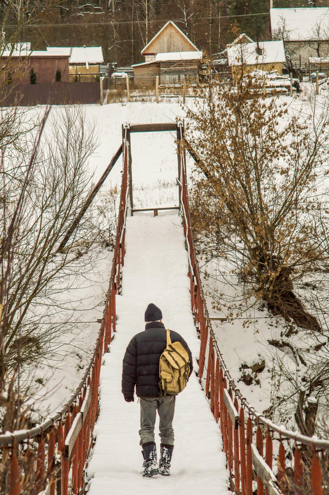 Міст до Малих Кошарищ
