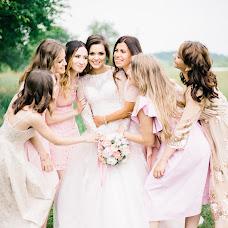Wedding photographer Ekaterina Kolomarova (katesalat). Photo of 01.11.2018