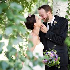 Wedding photographer Julia Mihatsch (juliamihatsch). Photo of 23.08.2016