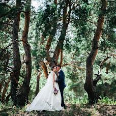 Wedding photographer Alina Naumova (Alischa). Photo of 18.08.2016