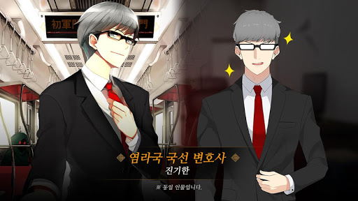 신과함께 : 체험판 screenshot