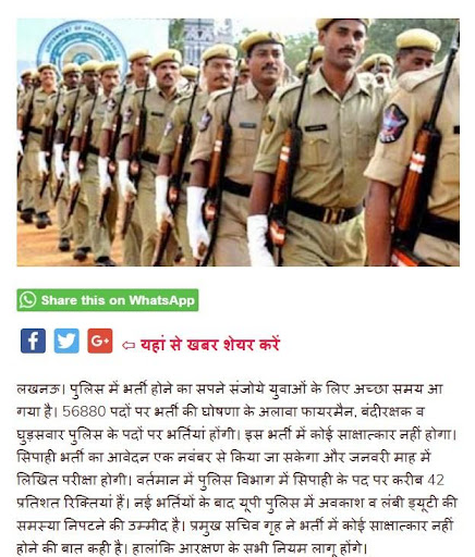 up news, uttar pradesh news screenshot 3