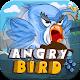 Angry Poo Poo Bird (game)