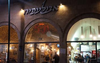 Photo: Abuelafia Restaurant