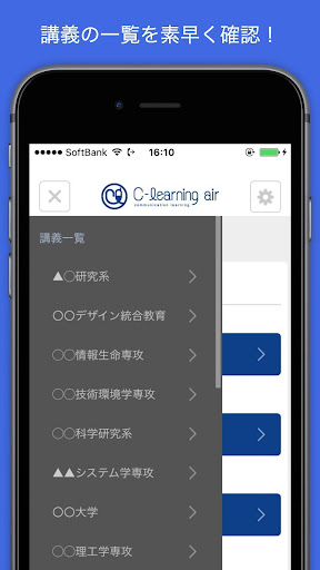 C-Learning  [for Student] 1.3.3 Windows u7528 1