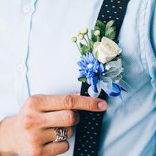 Wedding photographer Svetlana Mekhonoshina (mechonoschina). Photo of 13.07.2018
