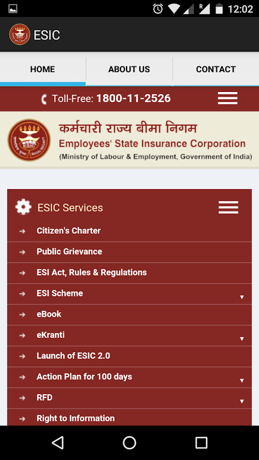 ESIC- screenshot