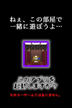 脱出ゲーム Wonder Room -図書室からの脱出-のおすすめ画像2