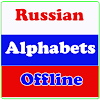 Learn Russian Alphabets Offline